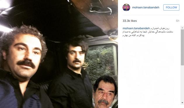 آیا عکس این بازیگر شبیه عکس صدام است؟! + عکس