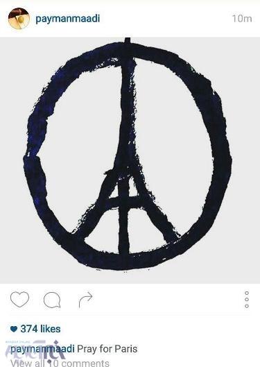 پیمان معادی: برای پاریس دعا کنید! +عکس