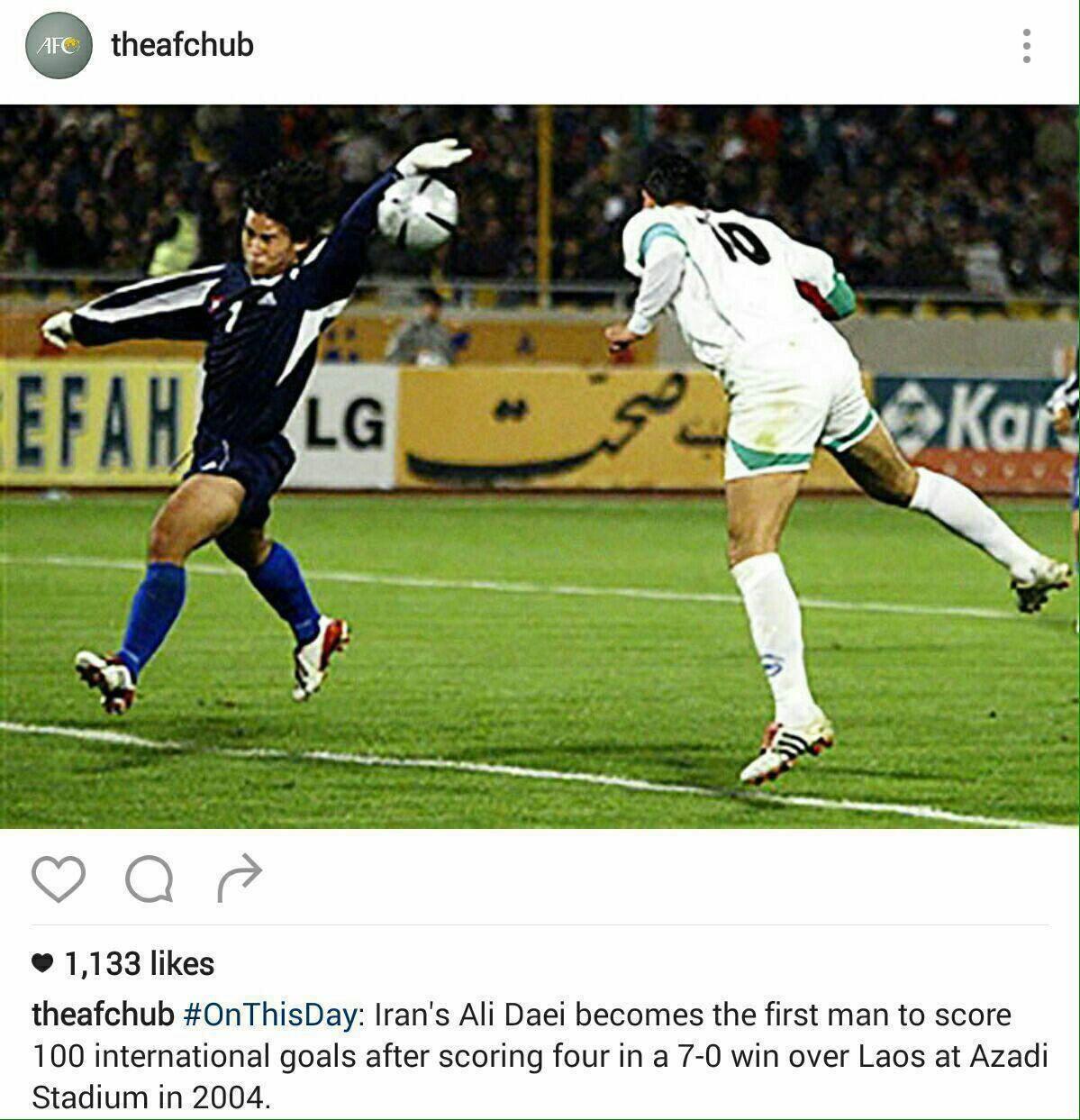 رکورد تاریخی علی دایی و عکسی که کنفدراسیون فوتبال آسیا AFC منتشر کرد +عکس