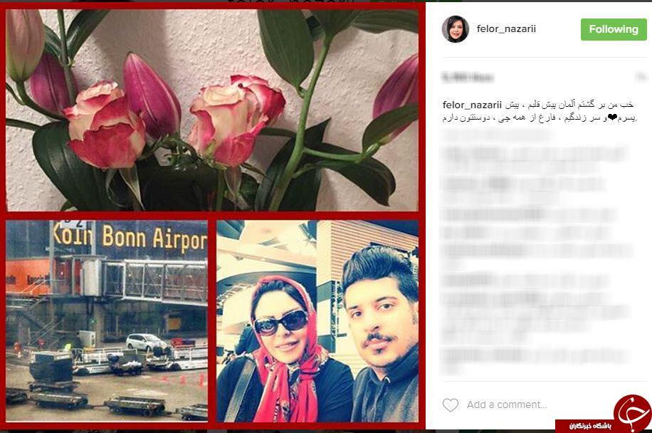 بازیگر زن ایرانی به اروپا و سر زندگي اش بازگشت + عكس