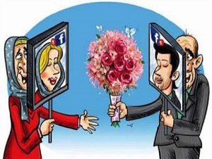 ازدواج به سبک فضای مجازی