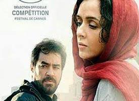 فیلم فروشنده ساخته اصغر فرهادی بهترین فیلم غیرانگلیسی زبان سال شد