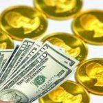 قیمت سکه و ارز 17 آذرماه 95 آخرین قیمت ها در بازار امروز