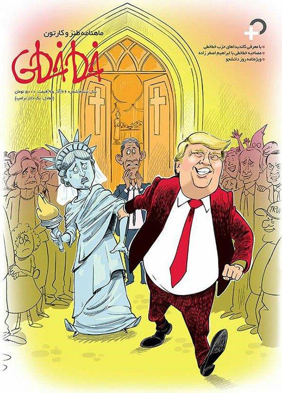 این هم عروس جدید دونالد ترامپ