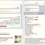بلیت فروشی در کانال تلگرامی برای شرکت در پارتی و مهمانیها