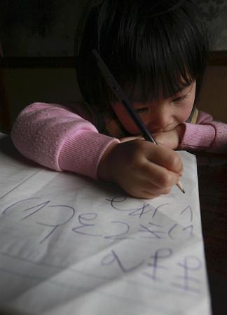 نامه جالب دختر بچه به مادرش!