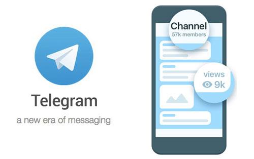 ماجرای فردی که در کانال های تلگرامی به مقدسات توهین می کرد