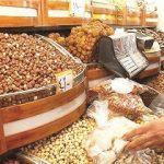 قیمت آجیل و خشک بار شب یلدا با توجه به افزایش قیمت دلار اعلام شد