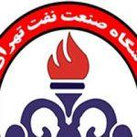 واکنش باشگاه نفت تهران به حذف تصویر لطیفی از سایت باشگاه