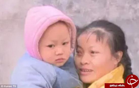 تنبیه عجیب یک مادر برای بچه شلوغ
