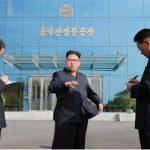 همسر رهبر کرهشمالی کیم جونگ اون بعد از گذشت چند ماه پیدا شد