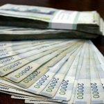 معایب و مزایای حذف صفر از پول ملی و تغییر واحد پول +جدول