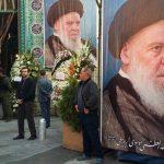 مراسم ترحیم آیتالله موسوی اردبیلی با حضور سیاسیون کشور