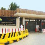 حکم اعدام متهمان جاسوسی برای ایران در دادگاه کیفری عربستان