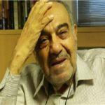 شاعر پیشکسوت مشهدی متخلص به «بقا» در سن ۸۷ سالگی درگذشت
