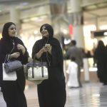 مرکز خرید مجلل و لوکس بچه پولدارهای عربستان در ریاض پایتخت عربستان