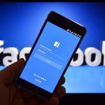 قتل پسری که عکس پروفایل فیسبوکش قلابی بود!