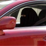 پارکینگ ویژه زنان در دبی را ببینید
