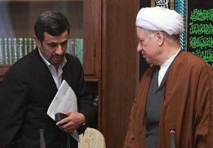 احمدی نژاد در مراسم ترحیم آیت الله هاشمی رفسنجانی