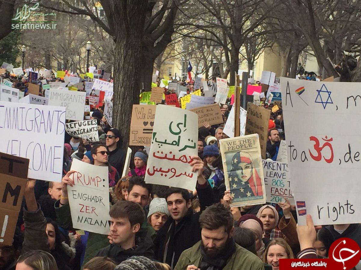 تظاهرات ایرانی در آمریکا