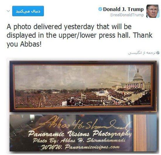 عکاس ایرانی ترامپ