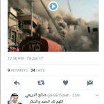 کاربر سعودی از ریزش ساختمان پلاسکو خوشحالی کرد + عکس توییتری