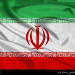 توهین بزگترین فروشگاه اینترنتی جهان به پرچم ایران به این شکل!!