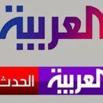شیطنت کثیف شبکه خبر عربستان درباره آتش نشانان شهید پلاسکو