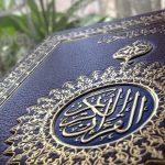 قرآن سوزی بیخ گوش پایتخت را ببینید