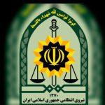 واکنش ناجا در پی انتشار یک کلیپ از مامور پلیس