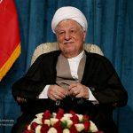 حقوق هاشمی رفسنجانی چقدر بود؟