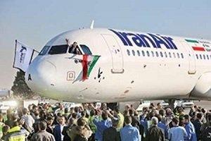 تحریمهای جدید علیه خطوط هوایی ایران