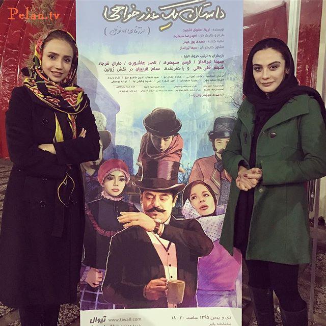 تیپ مارال فرجاد و شبنم قلی خانی در جشنواره فجر