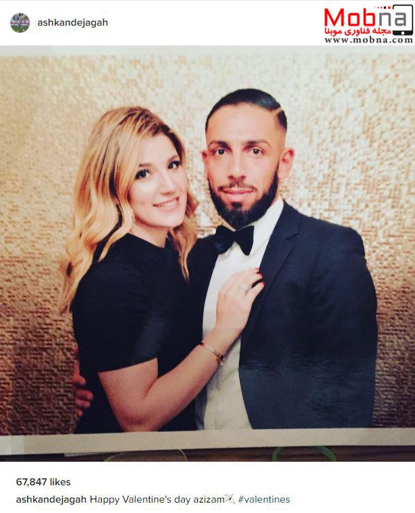 دژاگه و همسرش