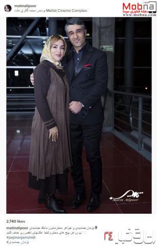 پژمان جمشیدی در جشنواره فیلم فجر