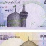 با 12 ویژگی امنیتی در ایران چک ها آشنا شوید