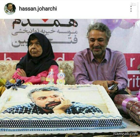 جشن تولد حسن جوهرچی