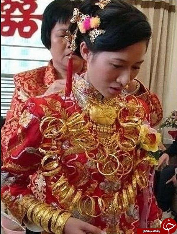گرانترین عروس جهان