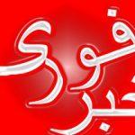 22 کشته و زخمی در پی انفجار در یک بازار در پاکستان