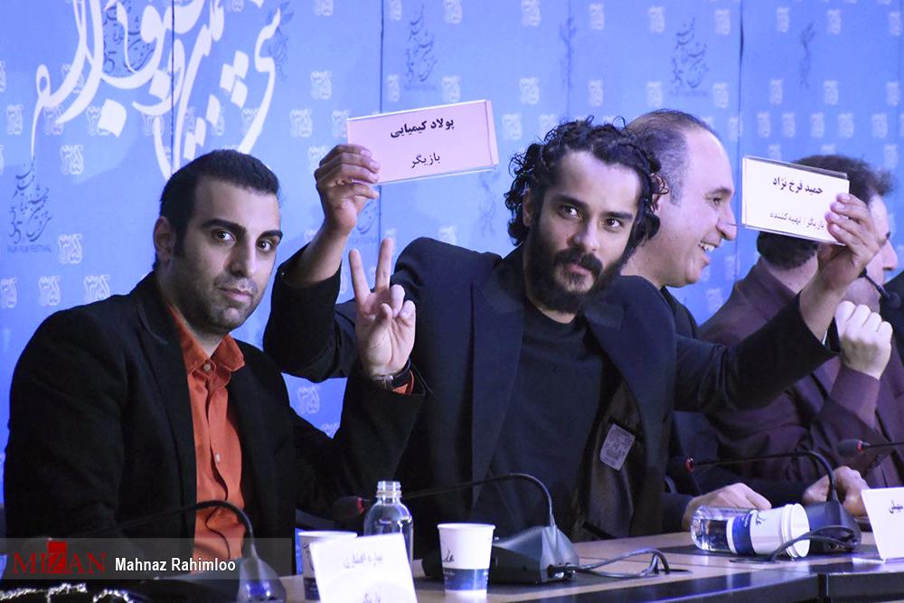 نهمین روز سی و پنجمین جشنواره فیلم فجر