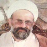 حجت الاسلام محمدحسن قرهی دار فانی را وداع گفت