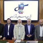 رکورد ثبت نام انتخابات شوراها در تهران شکسته شد