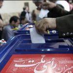 ثبت نام قطعی 114 هزار 663 داوطلب در انتخابات شوراها تا پایان روز پنجم