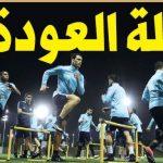 روایت جالب رسانههای قطر از بازی با ایران