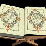کشف نسخهای نادر از قرآن در مسکو