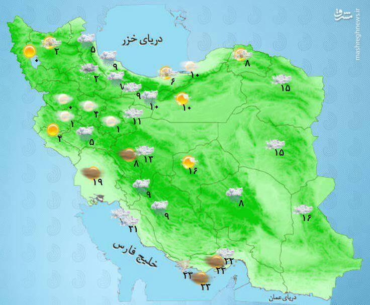 آخرین وضعیت آب هوای کشور