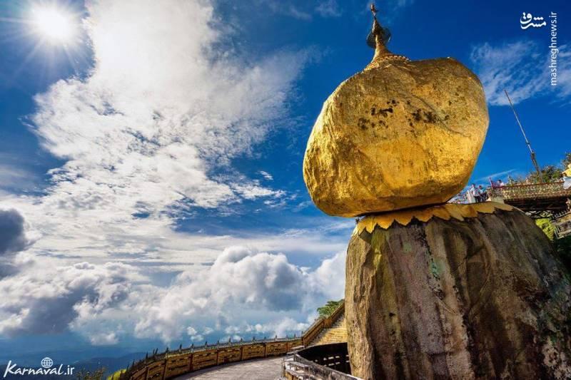 صخره ای از طلا در میانمار