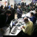 آخرین روز ثبتنام داوطلبان انتخابات شوراها آغاز شد