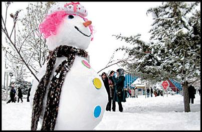 تعطیلات زمستانی وارد تقویم ٩۶ میشود؟