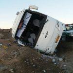 یک کشته و ۱۹زخمی در واژگونی اتوبوس راهیاننور
